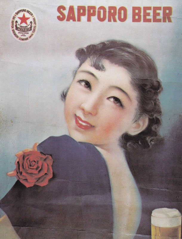 Vintage Sapporo Beer poster